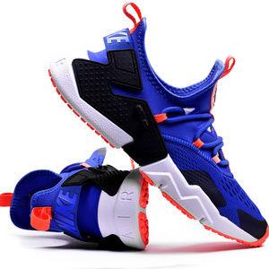 Nike Air Huarache Drift Breathe Racer Men's Shoes
